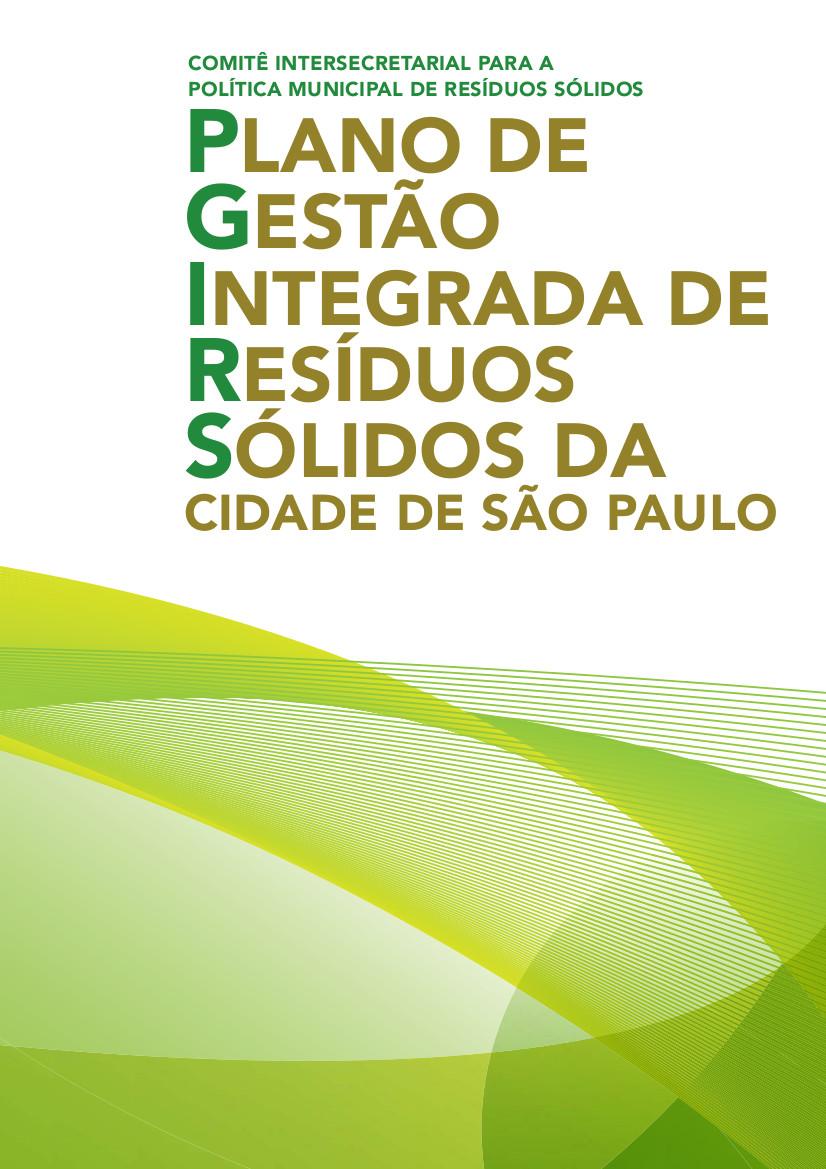 PGIRS-2014