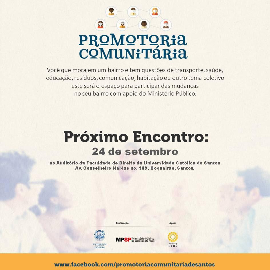 Promotoria comunitária